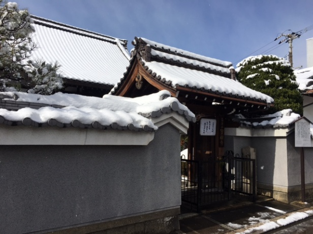 kyoto-winter-2