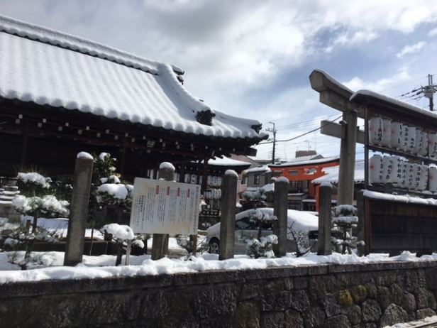 kyoto-winter-3